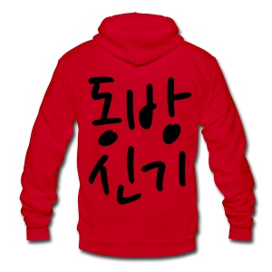 [DBSK] DongBangShinKi - Unisex Fleece Zip Hoodie by American Apparel