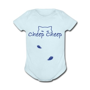 #CheepCheep baby  - Navy Ink - Short Sleeve Baby Bodysuit