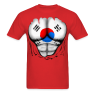 T-Shirts ~ Men's T-Shirt ~ South Korea Flag Ripped Muscles, six pack, chest t-shirt