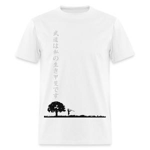 Budo is My Ikigai (Mens) - Men's T-Shirt