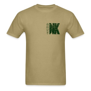 Natural Karate NK Logo (Mens) - Men's T-Shirt