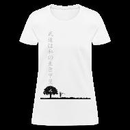 T-Shirts ~ Women's T-Shirt ~ Budo is My Ikigai (Womens)