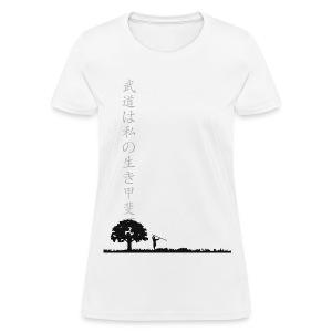 Budo is My Ikigai (Womens) - Women's T-Shirt