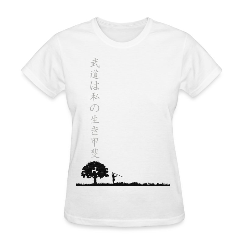 Budo is My Ikigai (Womens) - Women's T-Shirt