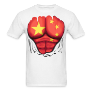 T-Shirts ~ Men's T-Shirt ~ China Flag Ripped Muscles, six pack, chest t-shirt