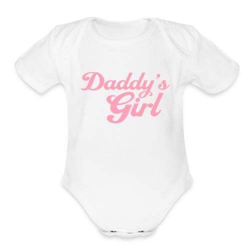 QIKBaby - Organic Short Sleeve Baby Bodysuit