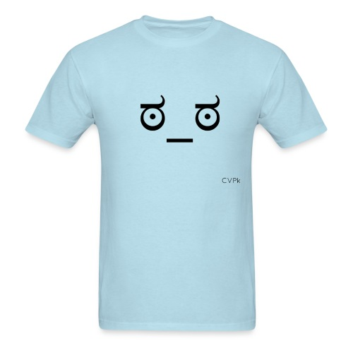 Hey Mike... - Men's T-Shirt