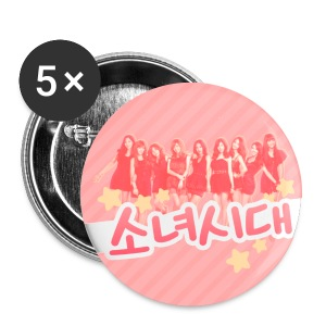 [SNSD] SoNyeoShiDae Pins - Small Buttons