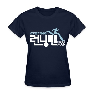 [Running Man!] Blue Version - Women's T-Shirt