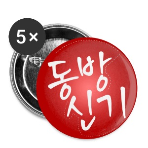 [DBSK/JYJ] DBSK Pins - Large Buttons