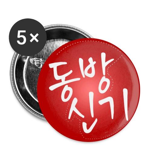 [DBSK/JYJ] DBSK Pins - Large Buttons