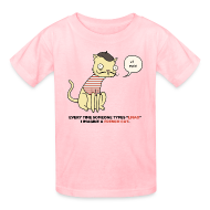 Kids' Shirts ~ Kids' T-Shirt ~ Article 9865035