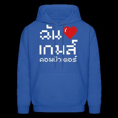 I Heart (Love) Computer Games / Thai Language