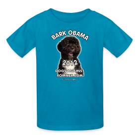 Official Dogs Against Romney