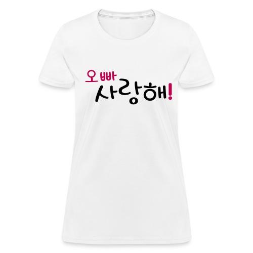 Oppa saranghae  - Women's T-Shirt