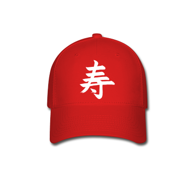 Happiness - Japanese Symbol - VECTOR Caps