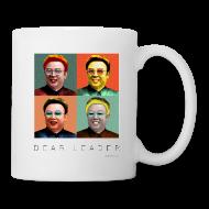 Mugs & Drinkware ~ Coffee/Tea Mug ~ Article 9978403