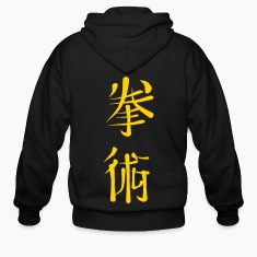 Chinese Boxing Symbol - VECTOR Zip Hoodies/Jackets