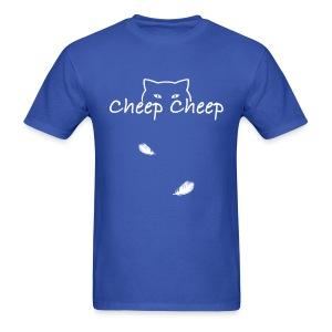 Men's T-Shirt - This is my Cheep Cheep design inspired by Christopher Paolini's Inheritance Cycle books.