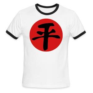Chi Blocker / Equalist Tees - Men's Ringer T-Shirt