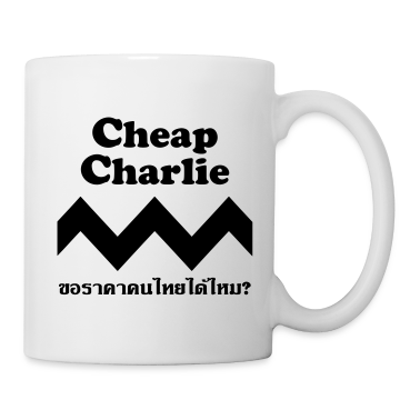 Cheap Charlie