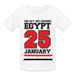 Egypt 25 - Kids' T-Shirt