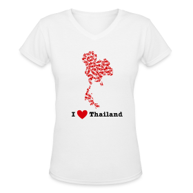 I Love Thailand V-Neck ~ 617