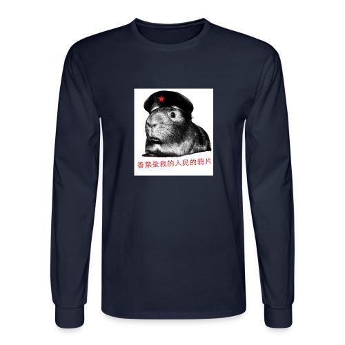 Animal Revolution - Long Sleeve - Men's Long Sleeve T-Shirt