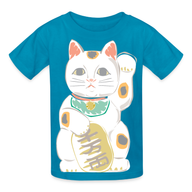 Japanese Lucky Cat Kids' Shirts