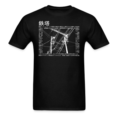 Transmission tower white T-Shirts