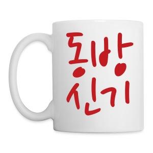 [DBSK] DongBangShinKi - Coffee/Tea Mug