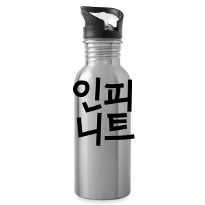 [INF] Ipiniteu - Water Bottle