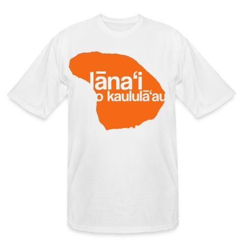Lanai a Kaululaau - Men's Tall T-Shirt