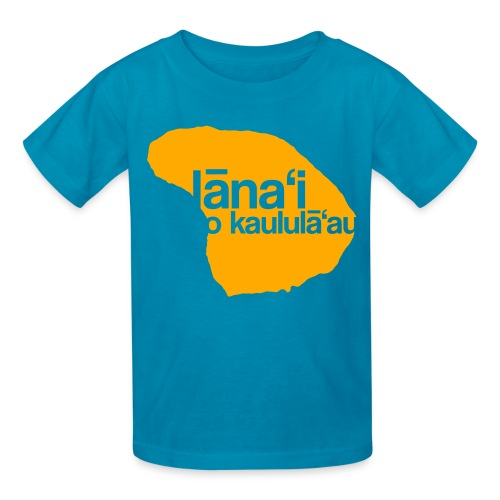 Lanai a Kaululaau - Kids' T-Shirt