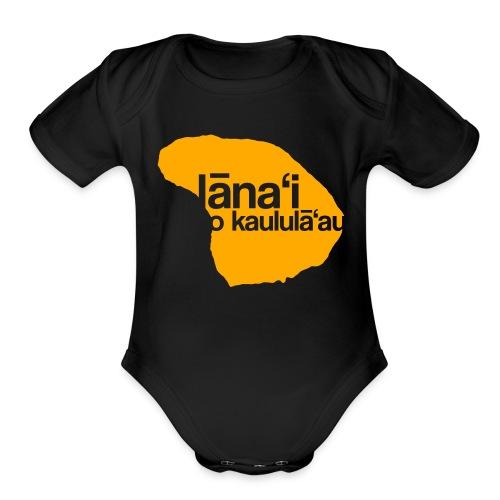 Lanai a Kaululaau - Organic Short Sleeve Baby Bodysuit