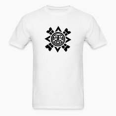 Tribal Sun Symbol VECTOR T-Shirts