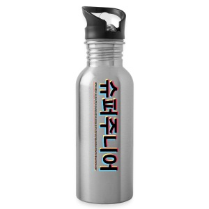 SJ- SJ Water Bottle - Water Bottle