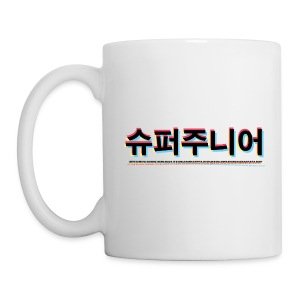 SJ- SJ Mug - Coffee/Tea Mug