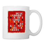 Mugs & Drinkware ~ Coffee/Tea Mug ~ Youth