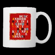 Mugs & Drinkware ~ Coffee/Tea Mug ~ Youth