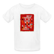 Kids' Shirts ~ Kids' T-Shirt ~ Youth