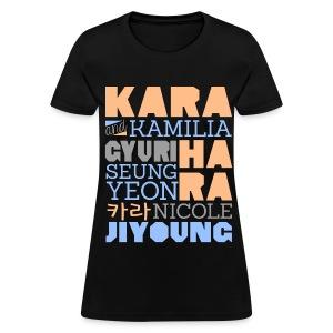 [KARA] Members and Fans - Women's T-Shirt
