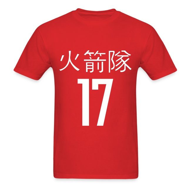 Lin Rockets (In Chinese) Shirt