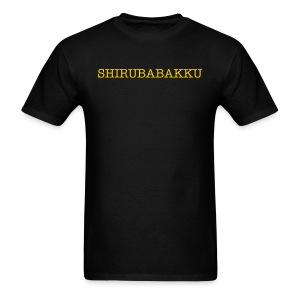 SHIRUBABAKKU SKULL - Men's T-Shirt