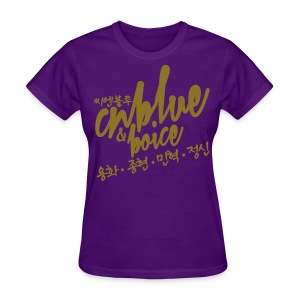 [CNB] CNB & Boice (Metallic Gold) - Women's T-Shirt