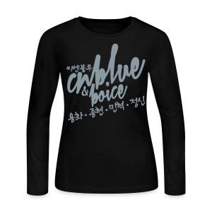 [CNB] CNB & Boice (Metallic Silver) - Women's Long Sleeve Jersey T-Shirt