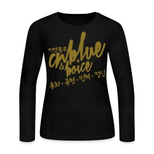 [CNB] CNB & Boice (Metallic Gold) - Women's Long Sleeve Jersey T-Shirt