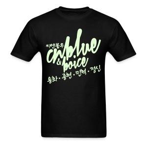 [CNB] CNB & Boice (Glow in the Dark) - Men's T-Shirt
