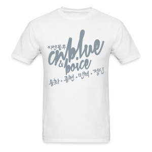 [CNB] CNB & Boice (Metallic Silver) - Men's T-Shirt