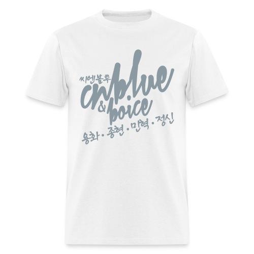 [CNB] CNB & Boice (Metallic Silver) - Men's T-Shirt